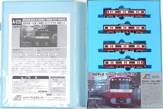 【中古 4両セット【A】】Nゲージ/マイクロエース A6720 京急600形・4次車・4両固定・SRアンテナ付 4両セット A6720【A】:f2cba71b --- officewill.xsrv.jp