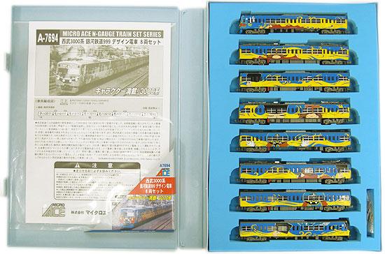 【中古】Nゲージ/マイクロエース A7694 西武3000系 銀河鉄道999 デザイン列車 8両セット【A】