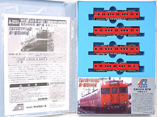 【中古】Nゲージ/マイクロエース A8354 名鉄 6000系 瀬戸線 4両セット【A】