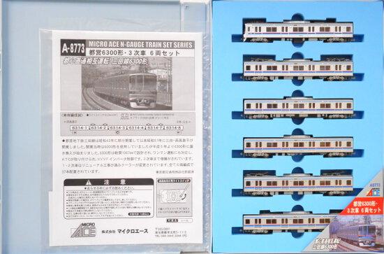 【中古】Nゲージ/マイクロエース A8773 都営6300形 3次車 6両セット【A】