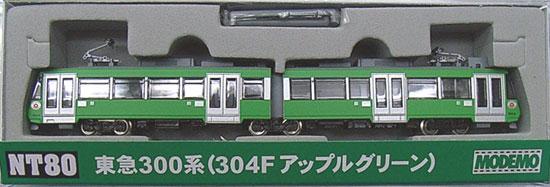 【中古】Nゲージ/MODEMO NT80 東急300系(304F アップルグリーン)【A】