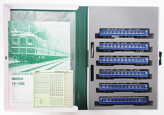 鉄道模型 Nゲージ 中古 KATO 10-1550 6両セット A 急行形客車 国鉄仕様 日本最大級の品揃え 新品未使用 12系