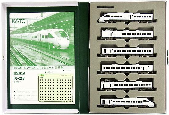 【中古】Nゲージ/KATO 10-286 885系 「白いソニック」 6両セット 2008年ロット【A】