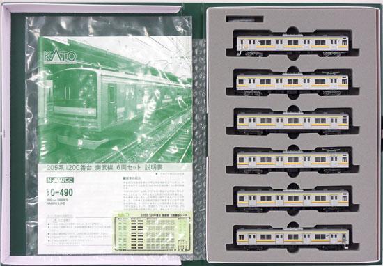 【中古】Nゲージ/KATO 10-490 205系1200番台 南武線 6両セット【A'】スリーブやや傷み