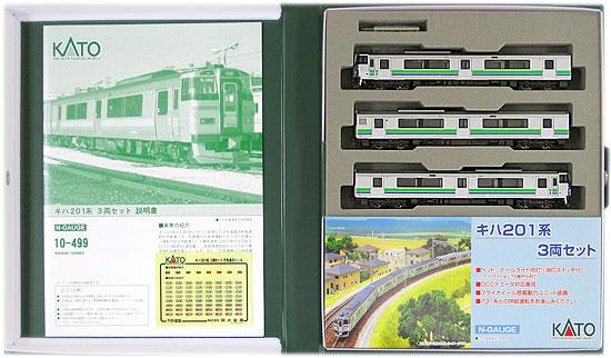 【中古】Nゲージ/KATO 10-499 キハ201系 3両セット 2007年ロット【A】