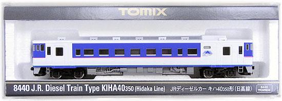 【中古】Nゲージ/TOMIX 8440 JRディーゼルカー キハ40 350形(日高線)【A】