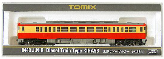 【中古】Nゲージ/TOMIX 8448 国鉄ディーゼルカー キハ53形【A】