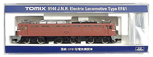 【中古】Nゲージ/TOMIX 9144 国鉄 EF81形電気機関車【A】