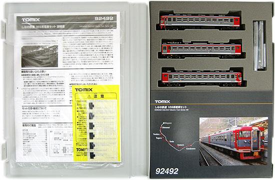 【中古】Nゲージ/TOMIX 92492 しなの鉄道 169系電車 3両セット【A】