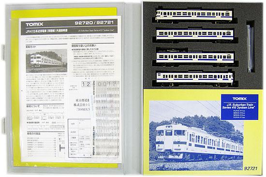 【中古】Nゲージ/TOMIX 92721 JR 415系近郊電車(常磐線) 4両セットB【B】※スペーサーなし
