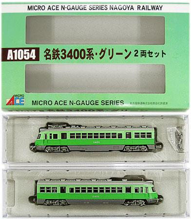 【中古】Nゲージ/マイクロエース A1054 名鉄3400系 グリーン 2両セット【A'】※外箱傷み ※シールエラー未対策