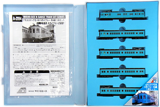 【中古】Nゲージ/マイクロエース A3994 クモユニ81+クモハ60 スカイブルー 大糸線 5両セット【A'】スリーブ/イラストシールやや傷み