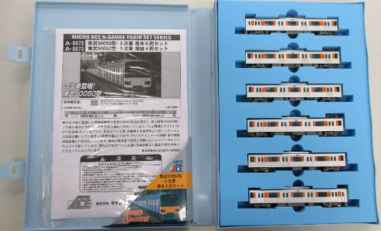 品質のいい 【中古】Nゲージ/マイクロエース A8872 東武50050型・3次車 A8872 6両基本セット【A】, 寝具専門店 ぐっすりぷ本舗:873fa201 --- canoncity.azurewebsites.net