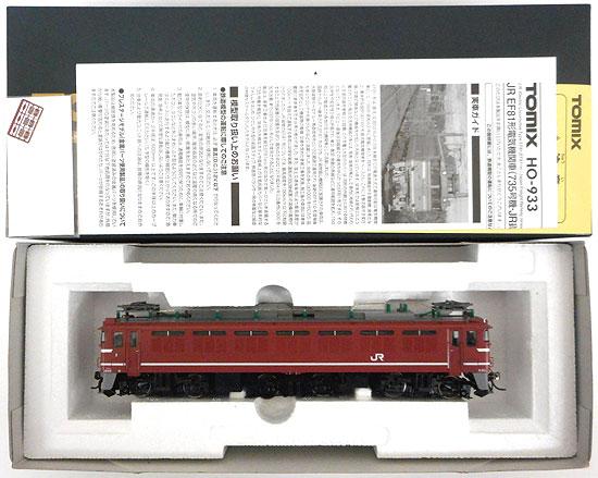 【中古】HOゲージ/TOMIX HO-933 JR EF81形電気機関車(735号機・JR貨物更新車)プレステージモデル 限定品【A】