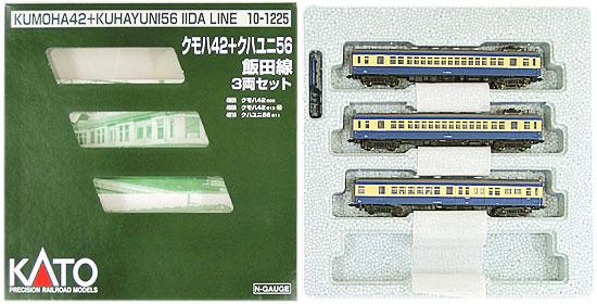 <title>鉄道模型 Nゲージ 中古 KATO 10-1225 クモハ42+クハユニ56 飯田線 3両セット 入荷予定 A</title>