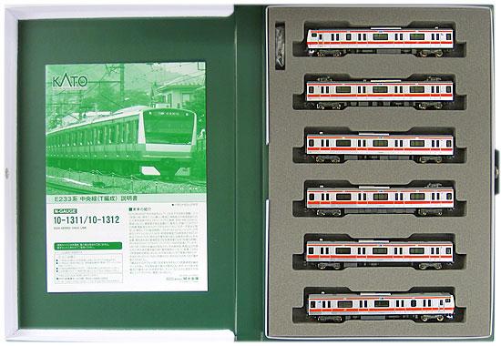 【中古】Nゲージ/KATO 10-1311+10-1312 E233系 中央線(T編成) 基本+増結 10両セット【A】