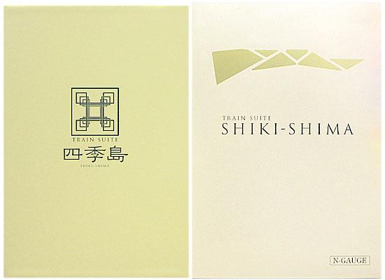 【中古】Nゲージ/KATO 10-1447 E001形 「TRAIN SUITE 四季島」 10両セット【A】