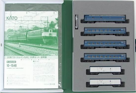 鉄道模型 Nゲージ 結婚祝い 中古 KATO 10-1548 A' 日本正規品 20系 カートレイン九州 外スリーブ傷み 13両セット
