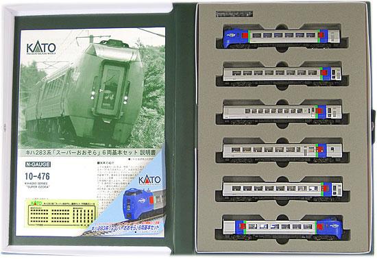 【中古】Nゲージ/KATO 10-476 キハ283系 「スーパーおおぞら」 6両基本セット 2004年ロット【A】