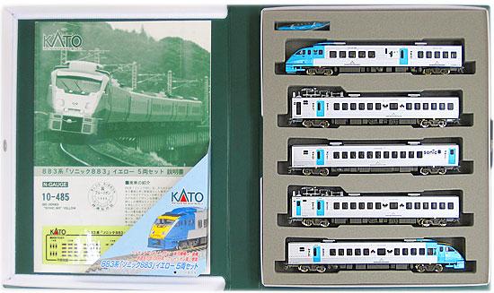 【中古】Nゲージ/KATO 10-485 883系 「ソニック 883」 イエロー 5両セット【A'】バーコードラベル欄に書込み跡有