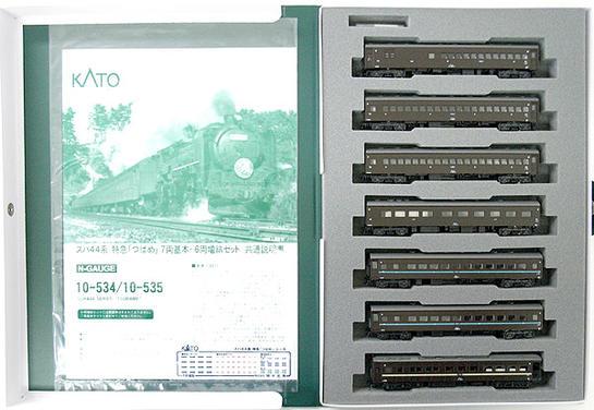 【中古】Nゲージ/KATO 10-534 スハ44系 特急「つばめ」 7両基本セット 2010年ロット【A'】※スリーブ傷み