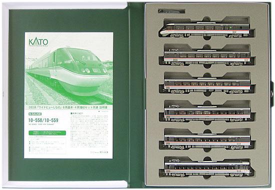【中古】Nゲージ/KATO 10-558 383系 「ワイドビューしなの」 基本6両セット 2008年ロット【D】サハ383-8の雨樋周りにに塗装難あり