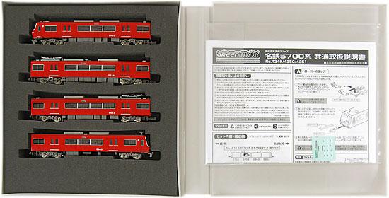 鉄道模型 Nゲージ 中古 グリーンマックス 4349 基本4両編成セット A 売れ筋ランキング 動力付き 名鉄5700系 春の新作