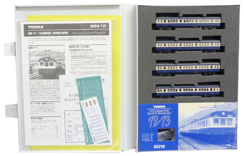 【中古】Nゲージ/TOMIX 92218 国鉄 72・73形通勤電車(横須賀色)4両セット【A】