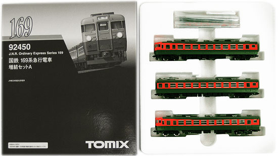 【中古】Nゲージ/TOMIX 92450 国鉄 169系急行電車 3両増結セットA【A'】外スリーブ・外箱若干の傷み