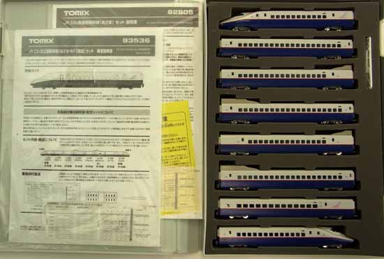 【中古】Nゲージ/TOMIX 93536 JR E2-0系 北陸新幹線(あさま・N13編成) 8両セット【A】
