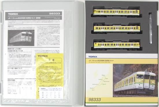 【中古】Nゲージ/TOMIX 98333 JR 115 1000系近郊電車(弥彦色) 3両セット【A'】スリーブ軽い傷み