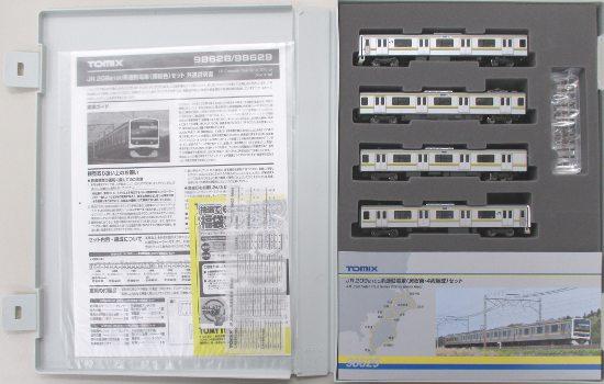 【中古】Nゲージ/TOMIX 98629 JR 209-2100系通勤電車(房総色・4両編成)セット【A】