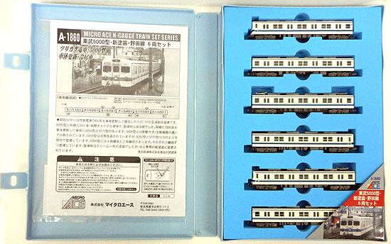 【中古】Nゲージ/マイクロエース A1860 東武 5000型・新塗装・野田線 6両セット【A'】※スリーブ若干傷み
