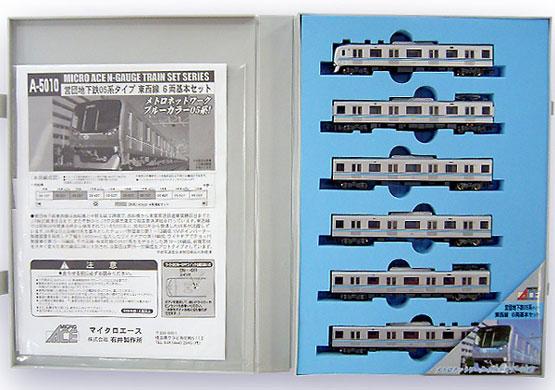 【中古】Nゲージ/マイクロエース A5010 営団地下鉄 05系タイプ 東西線 6両基本セット【A】