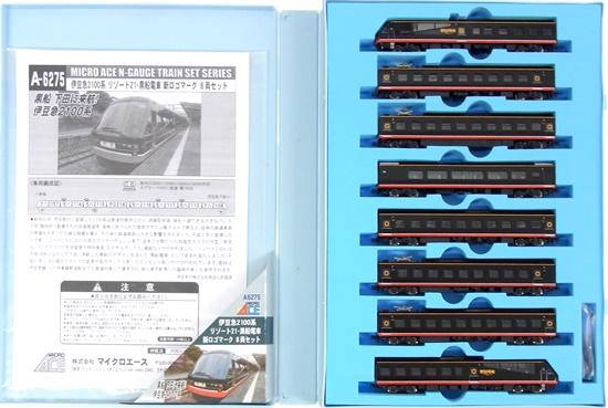 【中古】Nゲージ/マイクロエース A6275 伊豆急2100系 リゾート21 黒船電車 新ロゴマーク 8両セット【A】
