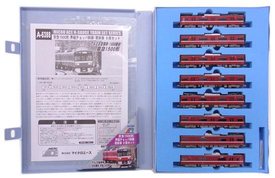 【中古】Nゲージ/マイクロエース A6388 京急1500形 界磁チョッパ制御 更新車 8両セット【A】