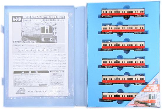 【中古】Nゲージ/マイクロエース A6494 阪神 8000系「8231~8232」 旧塗装・連結器交換 6両セット【A】