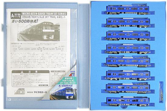 専門店では 【中古 BLUE】Nゲージ SKY/マイクロエース A7172 京急600形 京急600形 「KEIKYU BLUE SKY TRAIN」 8両セット【A】, アンバーピース:a8c34e65 --- lexloci.com.br