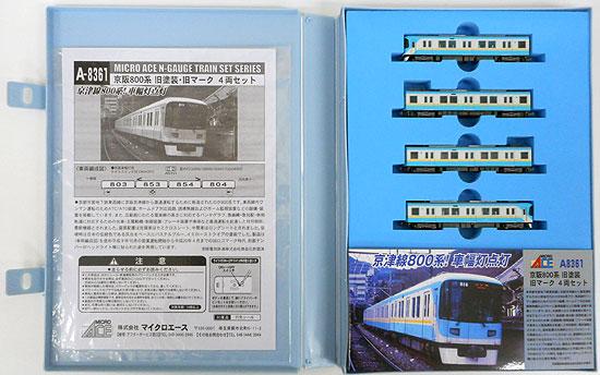 【中古】Nゲージ/マイクロエース A8361 京阪800系 旧塗装 旧マーク 4両セット【A】
