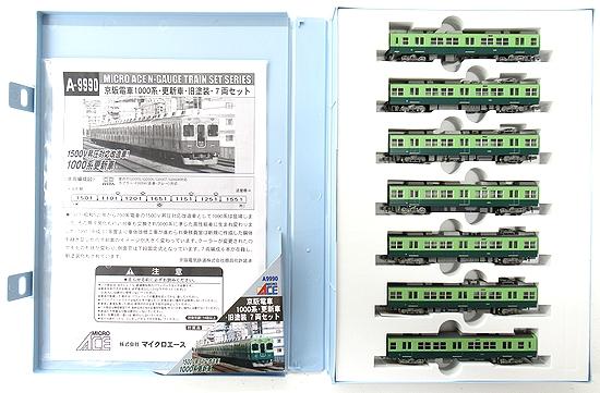 【中古】Nゲージ/マイクロエース A9990 京阪電車1000系・更新車・旧塗装 7両セット【A】