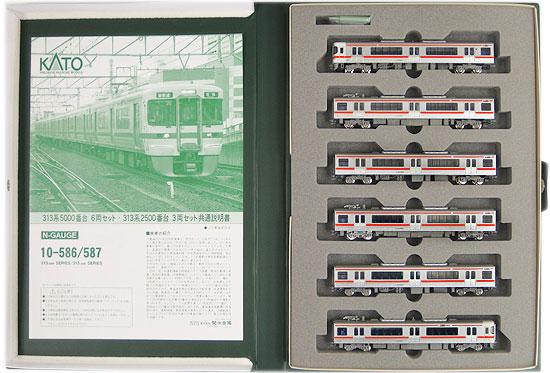 【中古】Nゲージ/KATO 10-586 313系 5000番台 6両セット 2009年ロット【A】