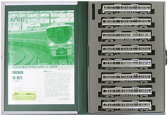【中古】Nゲージ/KATO 10-871 225系0番台「新快速」 8両セット 2011年ロット【A】