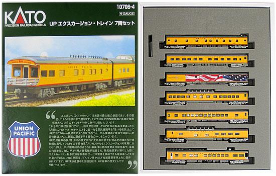 【中古】Nゲージ/KATO 10706-4 UP エクスカージョン・トレイン 7両セット【C】紙ケースイタミ/トリップピン欠品