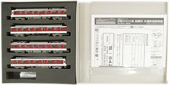 【中古】Nゲージ/グリーンマックス 4531 近鉄8600系 前期形 基本4両編成セット(動力付き)【A】