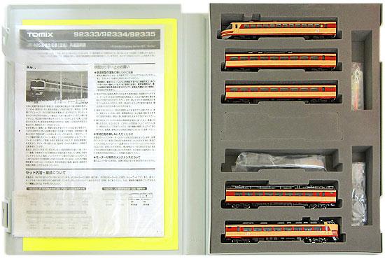 【中古】Nゲージ/TOMIX 92333+92335 JR 485系特急電車(雷鳥・クロ481-2000) 基本A+増結 9両セット 2008年ロット【A】