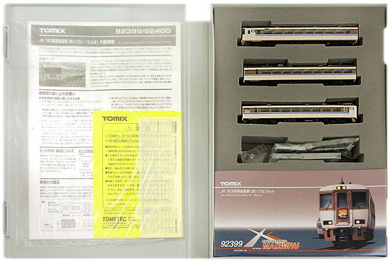 全品最安値に挑戦 鉄道模型 Nゲージ 中古 TOMIX 92399 JR 183系特急電車 まいづる 爆買いセール 3両セット A 2011年ロット