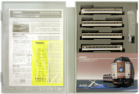 【中古】Nゲージ/TOMIX 92400 JR183系特急電車(たんば) 4両セット 2011年ロット【A'】スリーブ傷み