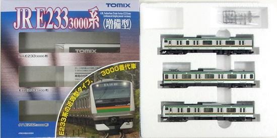 【中古】Nゲージ/TOMIX 92462+92463+92464+92465 JR E233 3000系近郊電車(増備型) 基本A+基本B+増結A+増結B 15両セット 2019年ロット【A】