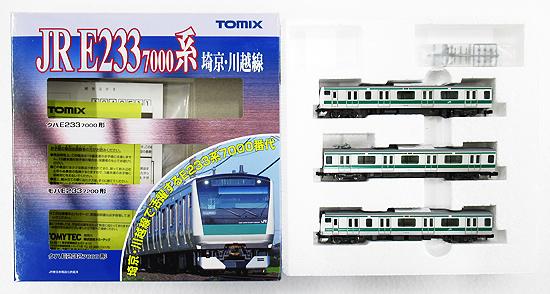 【中古】Nゲージ/TOMIX 92509 JR E233-7000系通勤電車(埼京・川越線) 3両 基本セット 2013年ロット【A】