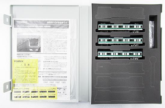【中古】Nゲージ/TOMIX 92510 JR E233-7000系通勤電車(埼京・川越線) 3両セットA【A】